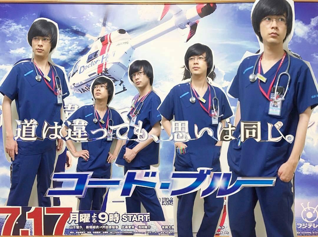 コードブルー3新キャスト、新木優子と成田凌が問題画像でSNSで炎上中!?炎上理由、経緯は?