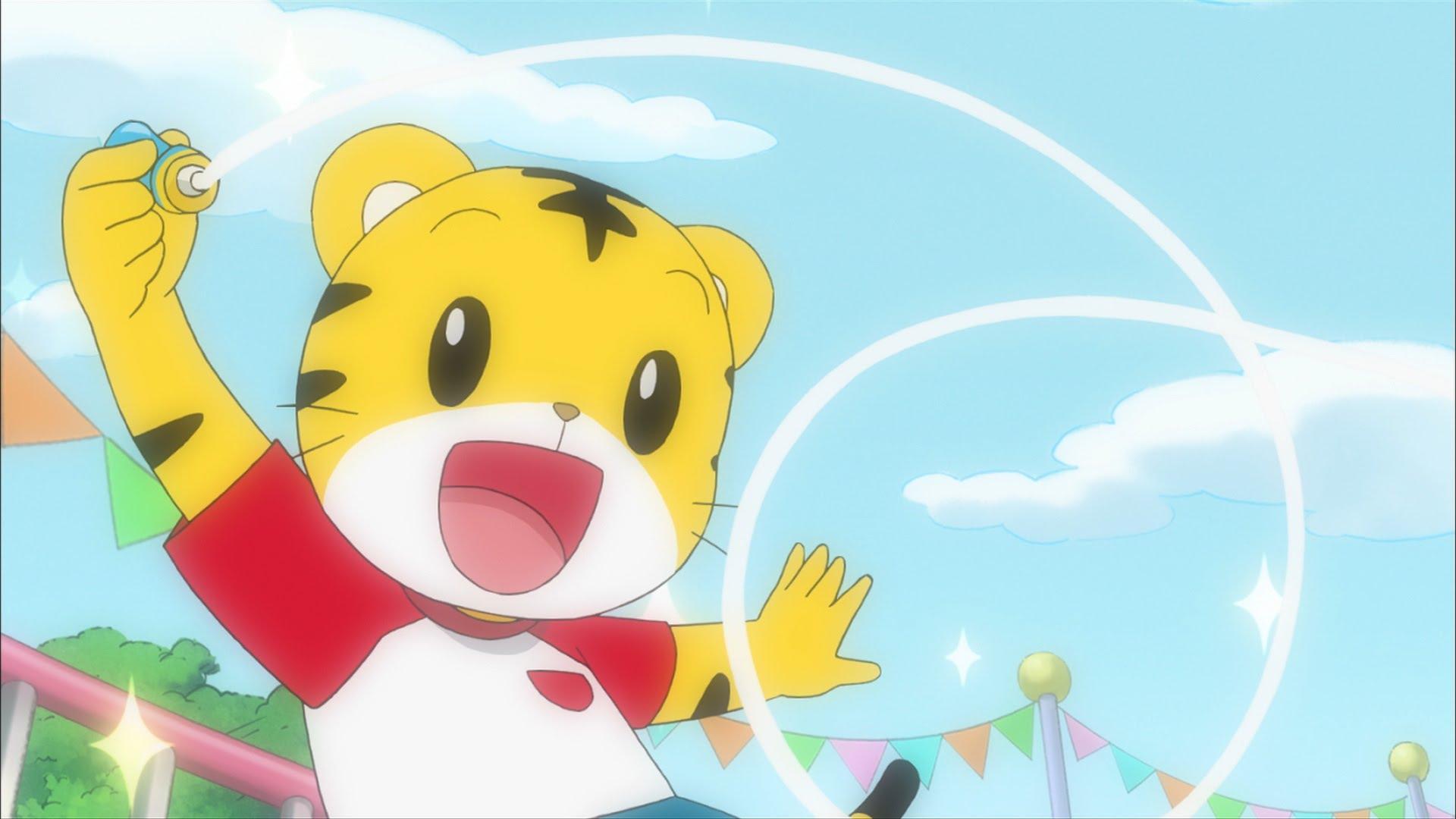 無料視聴あり!アニメ『しまじろうヘソカ』の動画 …
