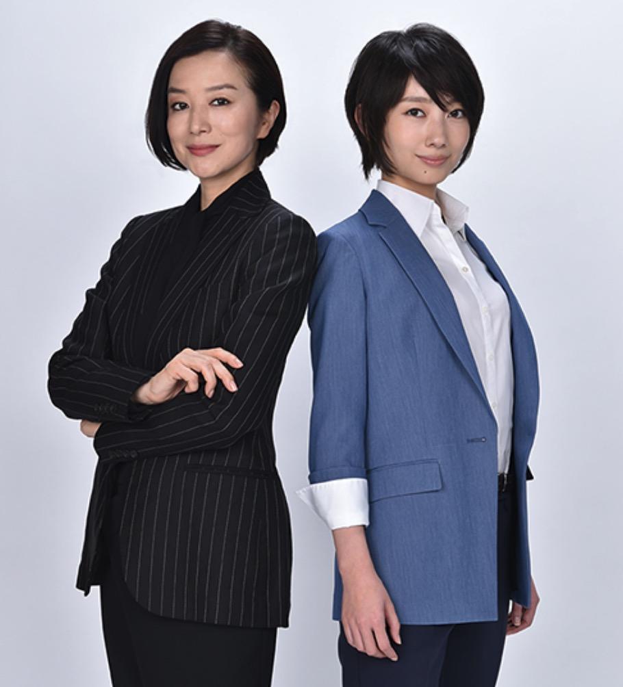 未解決の女 警視庁文書捜査官