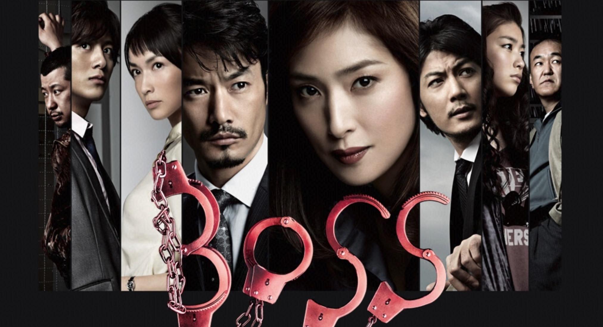 BOSS 第2シリーズ