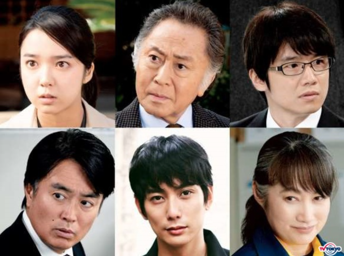 記憶捜査2 新宿東署事件ファイル
