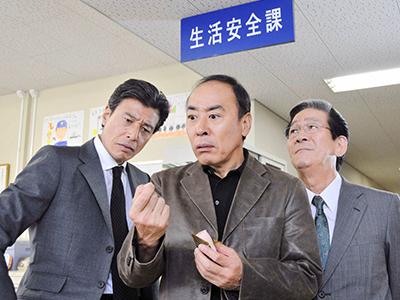 神楽坂署 生活安全課5 失われた絆・愛犬誘拐事件
