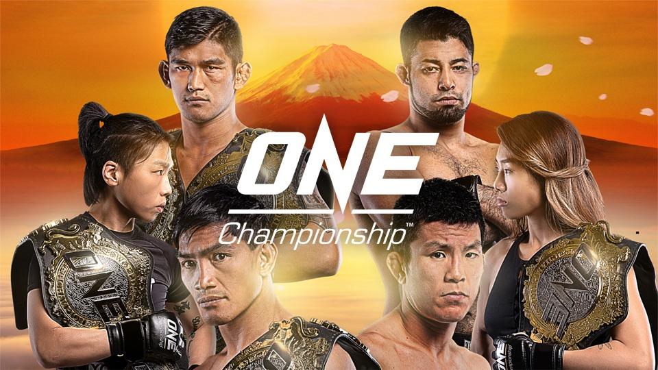 格闘王誕生!ONE Championship