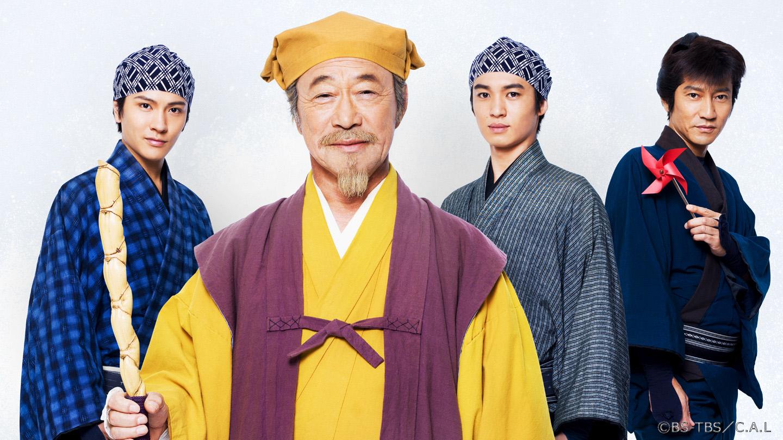 水戸黄門(2017)
