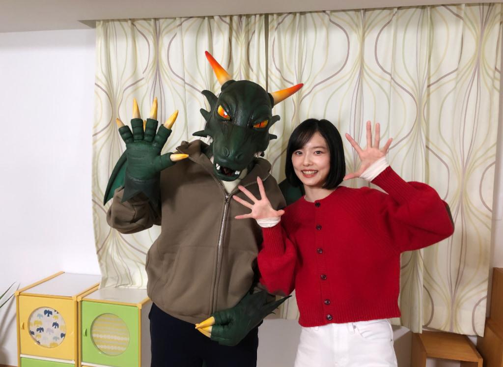 ジョシとドラゴン