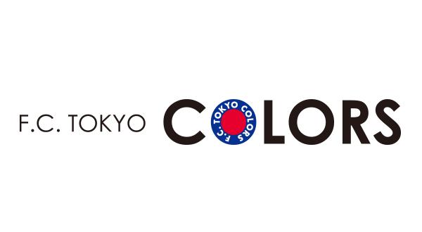F.C.TOKYO COLORS